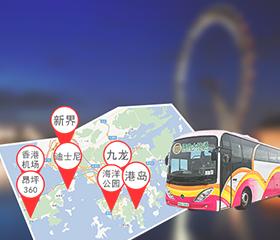 万博体育app最新下载巴士